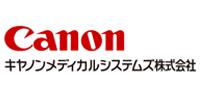 キヤノンメディカルシステムズ株式会社