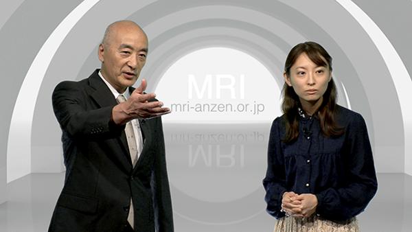 MRI安全通信